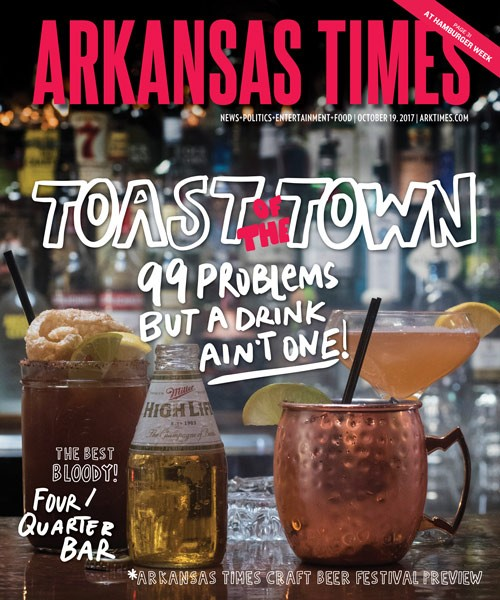 Toast of the Town 2017